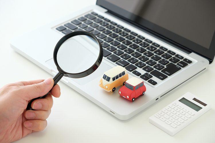 3つに大別され、7つに細分化される自動車保険