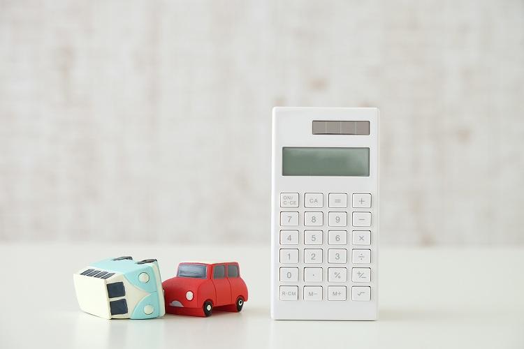 おすすめ!自動車保険料を安くする方法