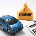 自動車保険で損をしないための基礎知識