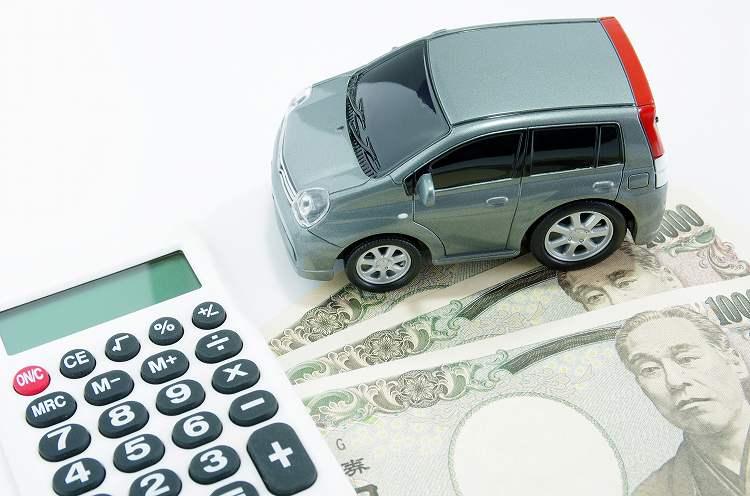 自動車保険7等級の割引率は?