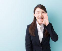 札幌市で交通事故に強い弁護士・法律事務所48件のまとめ