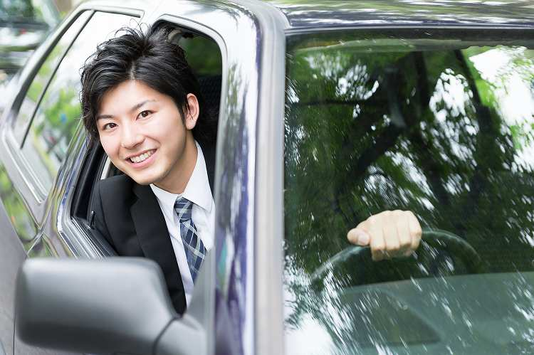 交通事故&自動車保険の情報サイト